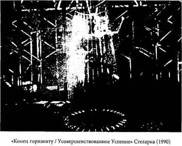 Стриптиз Эмили Хиннек – Фактотум (2005)